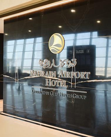 Bahrain Airport Hotel & Spa